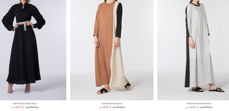 عروض Ramadan من Riva للنساء